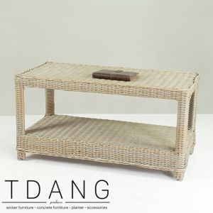 Driago Wicker Table (Code 4001)